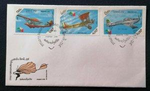 LAOS,1985,FDC,Int Stamp Exhib,Aircraft, 1/4/6 Kip, SG845/8/50,FDI pmk  #FDC47