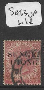 MALAYA SUNGEI UJONG (P0501B) QV 2C  SG 43   VFU