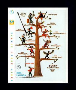 UGANDA - 1992 - DISNEY - GOOFY ABOUT STAMPS - FAMILY TREE - MINT - MNH S/SHEET!