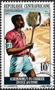 Central African Republic - CAR Scott # 174 NH CTO. Ships Free with Another.