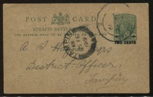 Straits Settlements KGV 1919 2 cents on 1 ¢ Post Card to Tampin Negri Sembilan