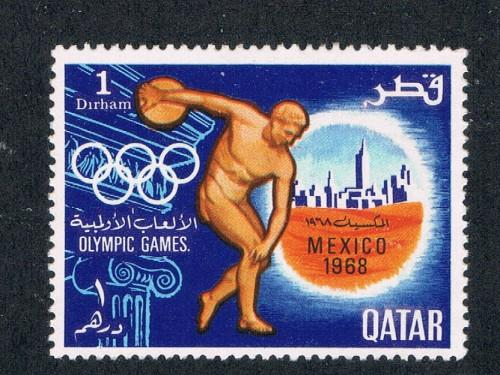 Qatar 140 MH 19th Olympic Games  (Q0049)