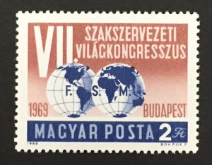 Hungary 1969 #2006, Trade Union Congress, MNH.