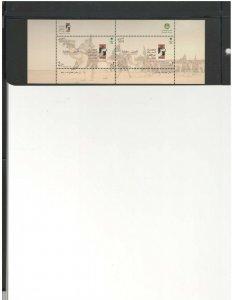 SAUDI ARABIA: Sc. 1464 /**CAMEL FESTIVAL** /SHEET OF 2 / MNH.