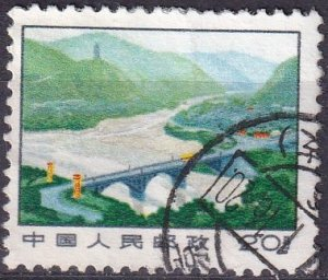 China #1030a F-VF Used CV $6.00  (Z3190)