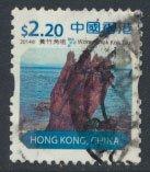 Hong Kong as Wong Chuck kok Tsui  SG 1883  perf 14½ x 13½  Used  see  scan