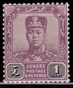 Malaya Johore, 1922-40, Sultan Ibrahim, 1c, sc#59, MH