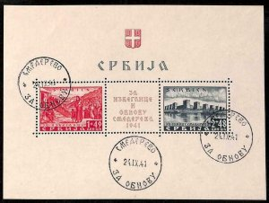 94980 - SERBIA - STAMP  - Michel  #  Block 1 -  USED with SPECIAL POSTMARK 1941