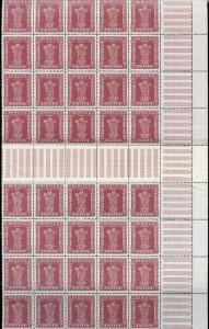 INDIA OFFICIALS SCOTT#O137/50 LOT OF  60 CPL SETS MINT NEVER HINGED--SCOTT $396