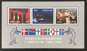 Faroe Islands 1993 #249a, MNH, CV $4