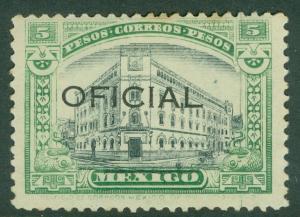 MEXICO : 1927-28. Scott #O193 Fresh & Very Fine, Mint Original Gum H. Cat $375.