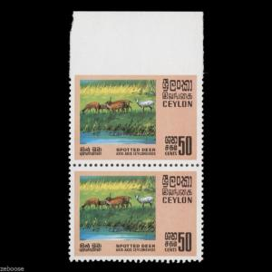 Ceylon 1970 (Variety) 50c Spotted Deer pair imperforate to top margin