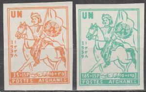 Afghanistan #B25-6 MNH Imperf CV $2.50   (S6356)