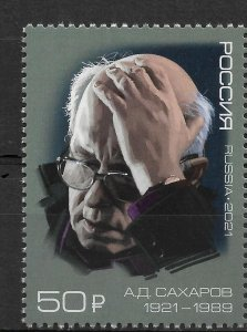 Russia 2021,Andrei Sakharov,Scientist Father of Thermonuclear Hydrogen Bomb,MNH