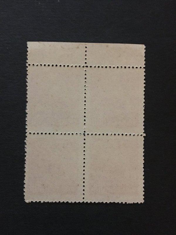 1950 China stamp block, MNH, tianan gate, Genuine, rare, list1027