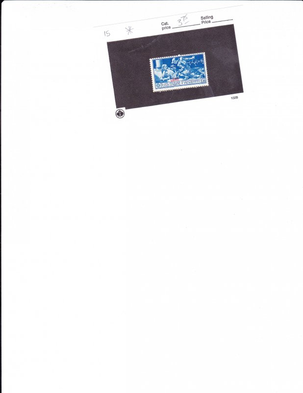 italy - lero  scott # 15 mint