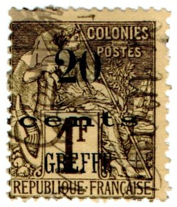 (I.B) France Colonial Revenue : Indo-China Court Fees 20c on 1Fr OP (Greffe)