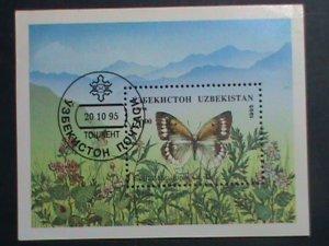 UZBEKISTAN 1995 SC#87 COLORFUL BEAUTIFUL LOVELY BUTTERFLY CTO S/S VERY FINE