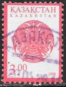 Kazakhstan 249 Used - State Arms