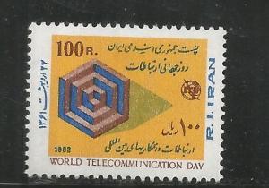 IRAN 2106, MNH, TELECOMMUNICATION DAY