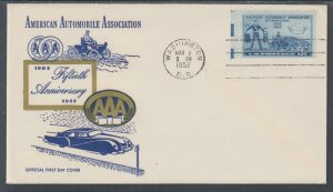 US Planty 1007-38 FDC 1952 American Automobile Association, unknown cachet maker
