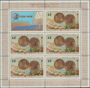 1978 Cook Islands #480-482, Complete Set(3), Sheets of 5 + Label, Never Hinged
