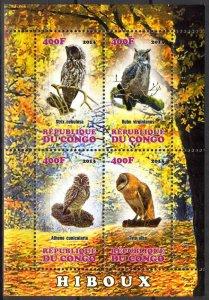 Congo 2013 Birds (4) Owls MNH Cinderella !