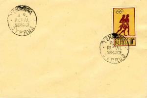 Cyprus 10m 1964 Olympic Games c1965 Yenagra, G.R. Rural Service, Cyprus.   Ph...