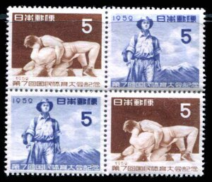 1952 Japan Scott #567-568 Block of 4 7th National Athletic Meet - MNH Wrestling