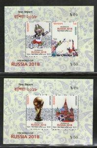 Bangladesh 2018 FIFA World Cup Football RUSSIA Mascot Sports 2 M/s MNH # 5374