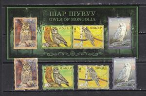 Mongolia 2017 owls birds of prey set+s/s MNH