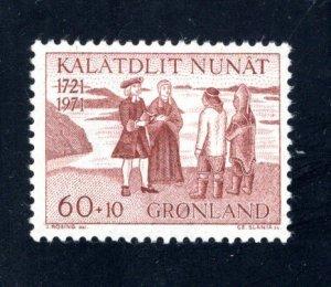 Greenland #B4,  VF, Mint (NH),   CV $2.75 ....2510123