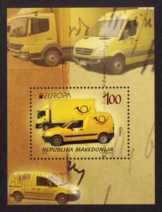 Macedonia Sc# 626 MNH Europa 2013 (S/S)