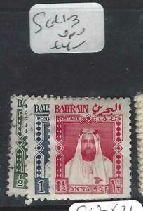 BAHRAIN  (PP2503B)  SG  L1-3  VFU