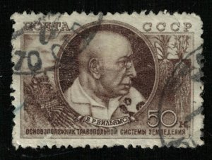 1949, Academician V.R.Williams, Post USSR, 50 kop (T-7399)