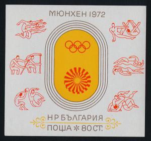 Bulgaria 2040 MNH Summer Olympic Sports