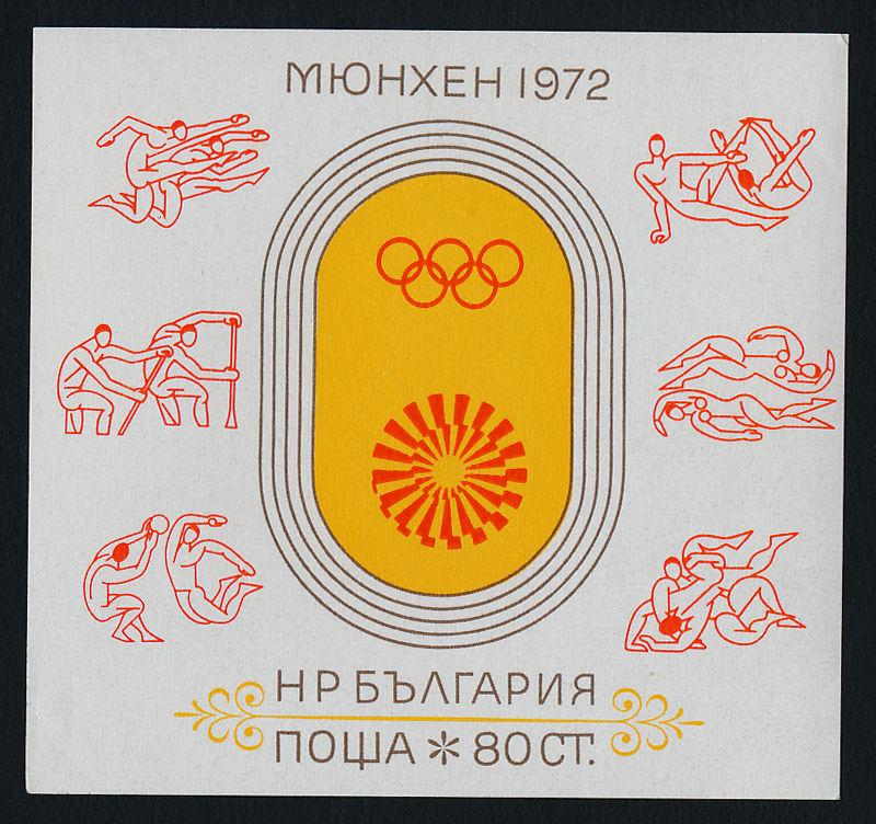 Bulgaria 2040 MNH Summer Olympic Sports