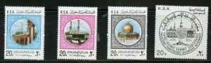 SAUDI ARABIA SCOTT# 798-801 MINT NEVER HINGED AS SHOWN