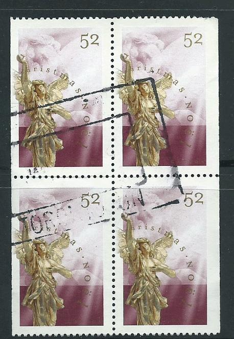 Canada  SG 1860b Fine Used   se tenant by 4  imperf  margins