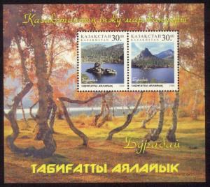 Kazakhstan Sc# 257A MNH Nature Park (S/S)