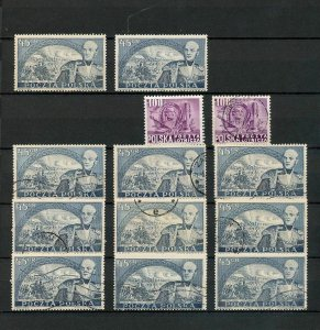 POLAND 1950 MH MNH Used Lot(Appx 150 Items) (As 552