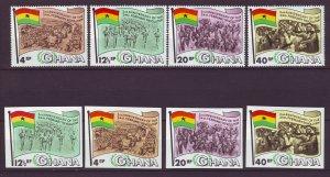 J24435 JLstamps 1968 ghana mnh set + imperfs #319-22 revolution