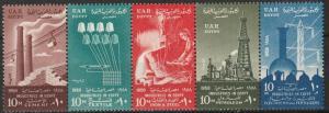Egypt #451A MNH CV $2.75 (A17491)