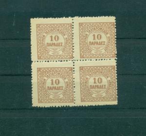Crete - Sc#4. 1899 10pa. MNH Block of 4. $26.00.+
