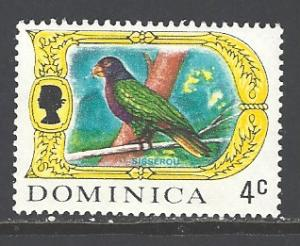 Dominica Sc # 272 mint hinged (DT)