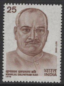 INDIA SG880 1978 NANALAL DALPATRAM KAVI COMMEMORATION MNH
