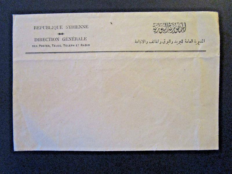 Syria Unused Early Telegraph Envelope / Light Top Crease - Z5448