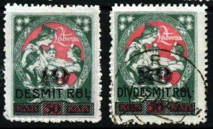 LATVIA 1921 Surcharged Liberation of Latgale 10r. & 20r. SG 79 & SG 80 MINT/VFU