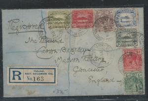 BRITISH SOLOMON ISLANDS  (P2308B) 1914 REG SMALL CANOES + KGV TULAGI TO ENGLAND