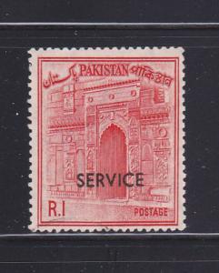 Pakistan O92 U Official Stamp